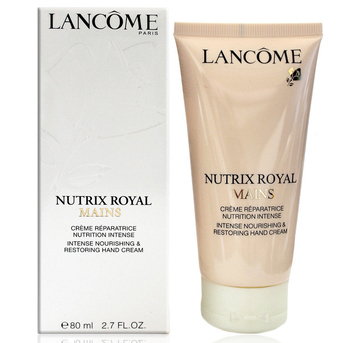 Lancome Nutrix Royal Mains Крем для рук 80 ml
