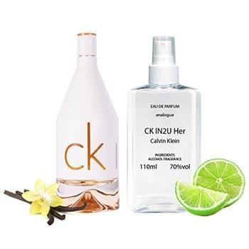 Calvin Klein CK In2U Her Парфюмированная 110 ml