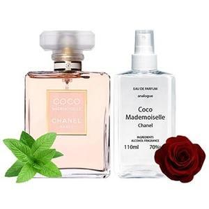 Chanel Coco Mademoiselle Парфюмированная вода 110 ml