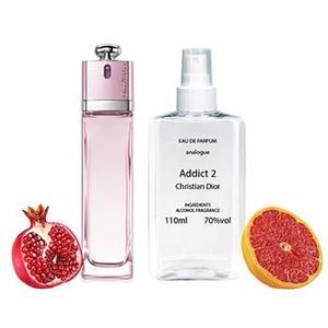 Christian Dior Dior Addict 2 Парфюмированная вода 110 ml