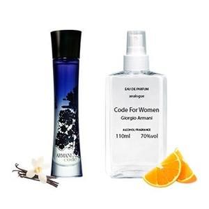 Giorgio Armani Code For Women Парфюмированная вода 110 ml